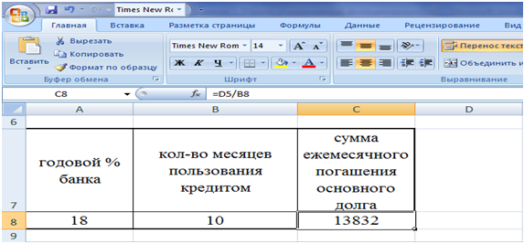 Excel1.2