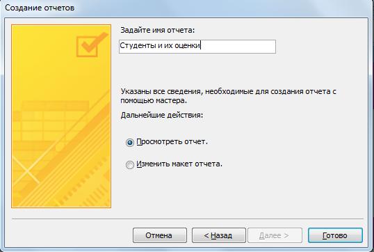 Access7