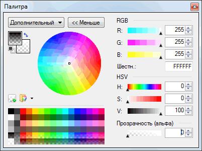 paintnet301