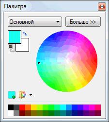 paintnet47